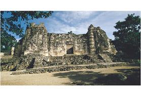 campeche-arqueologia-hormiguero